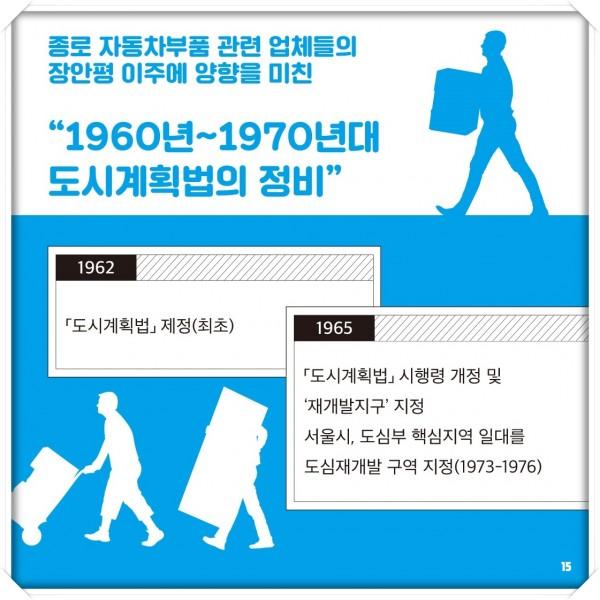 c2d233c42c2fe3fce953f732befad96c_1605587655_7685.jpg